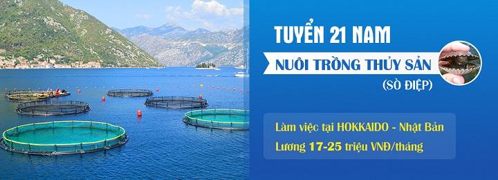 Tuyển nam TTS làm nuôi trồng thủy sản tại Hokkaido